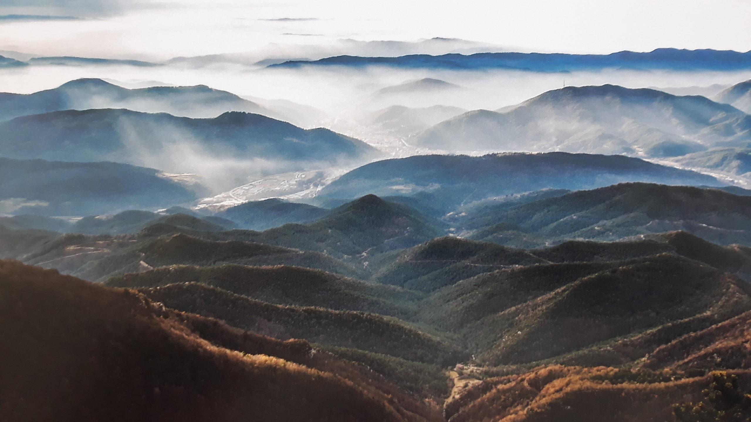 seccio de muntanya